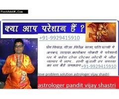 USA %$% Love Vashikaran Specialist BabaJI +91 9929415910 All...